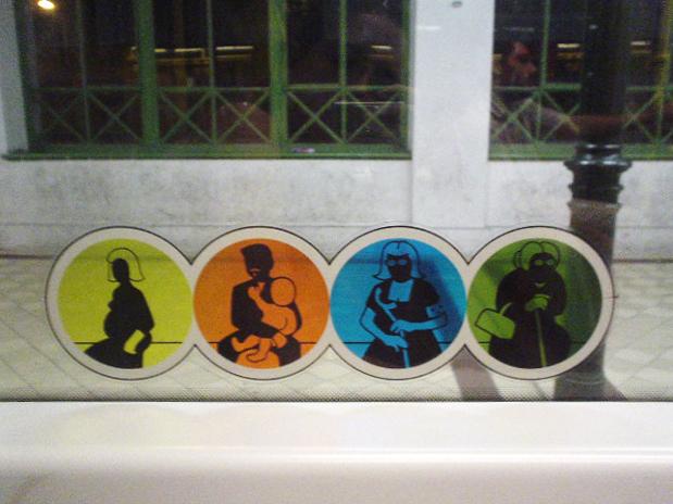 Nuevas figuras representativas del metro de Viena