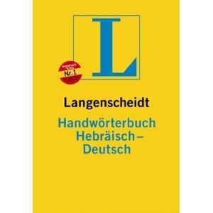 hebreo alemán