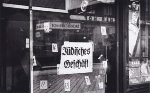 """Tienda en Taborstrasse con el cartel de """"Tienda judía"""""""